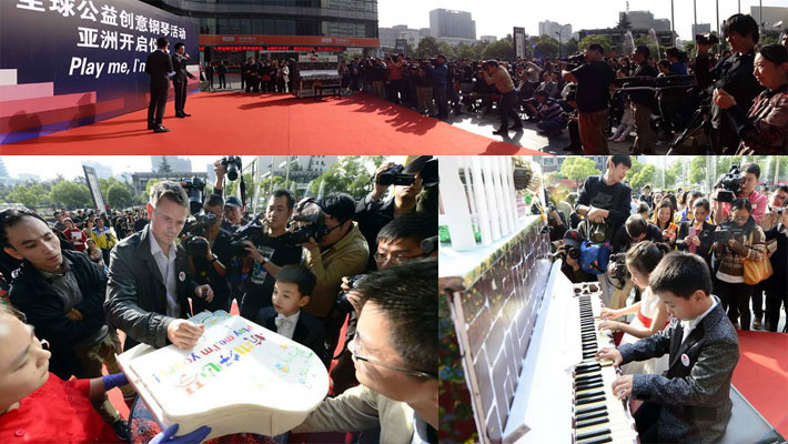 Press Launch for 'Play Me, I'm Yours' in Hangzhou, China.